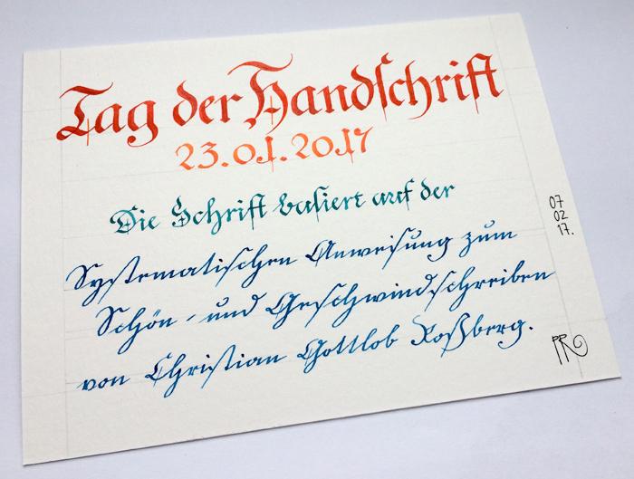 dear handwriting, cover